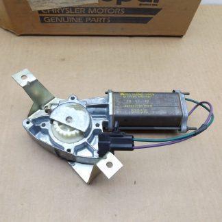 Electric Window Lift Motor/Mechanism